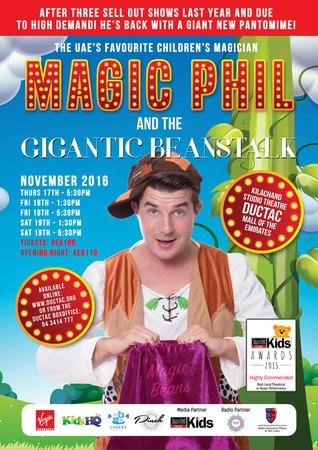 Magic Phil and The Gigantic Beanstalk