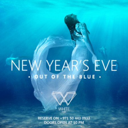 NYE 2016: Out of the Blue