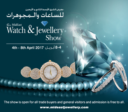 42nd MidEast Watch & Jewellery Show 2017