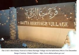Hatta Honey Festival