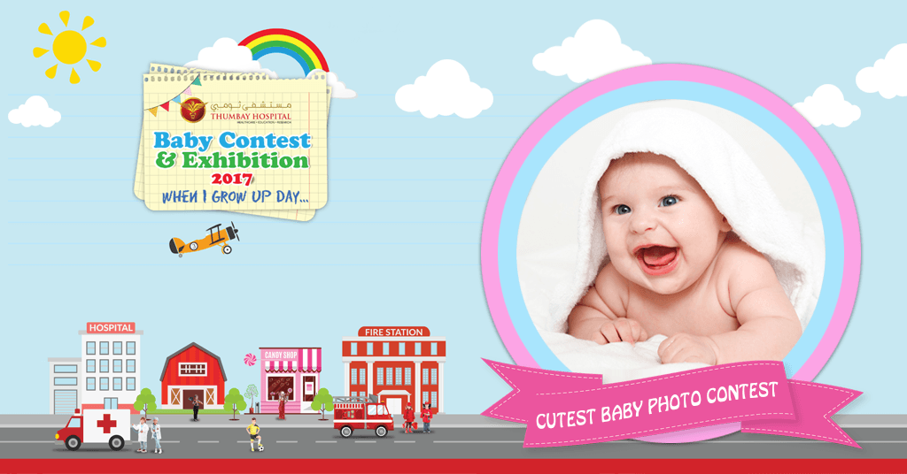 THUMBAY ANNUAL HEALTHY BABY CONTEST & EXHIBITION 2017