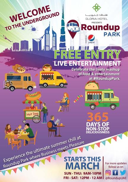Gloria Hotel presents Roundup Park
