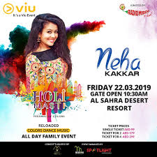Holi Masti with Neha kakkar