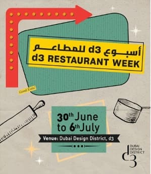 Restaurant Week at Dubai Design District