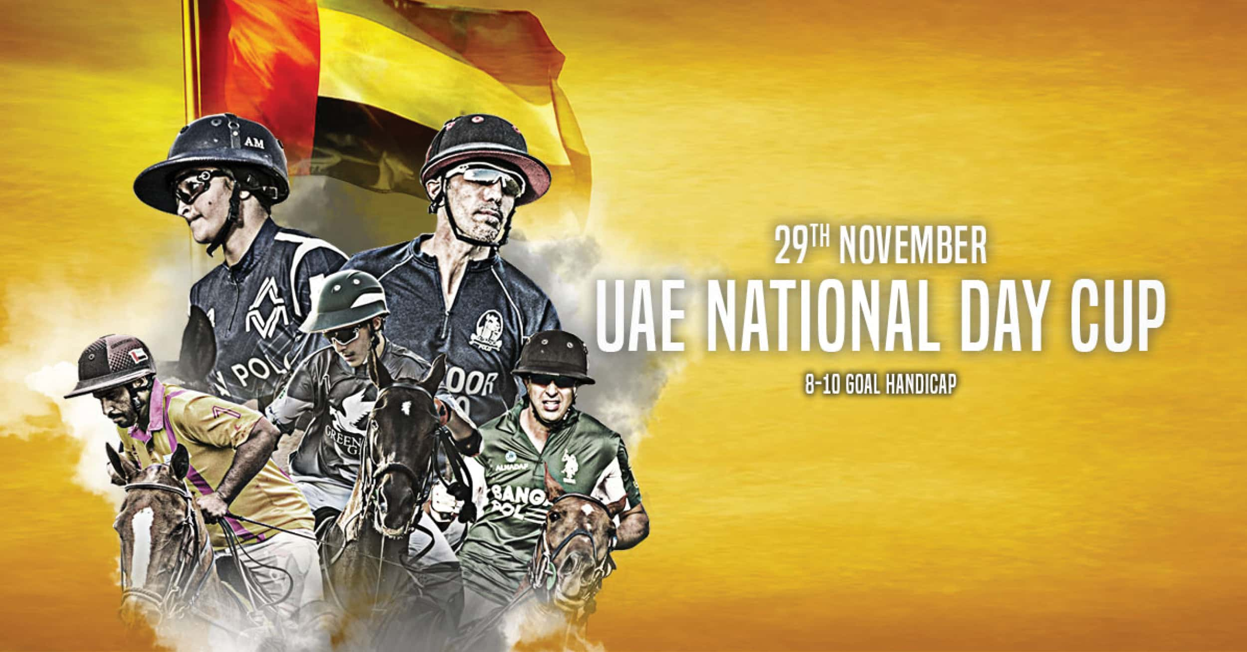 UAE National Day Cup 2019