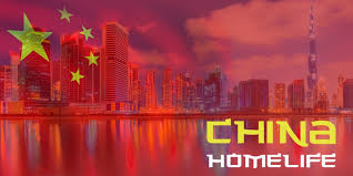 China Homelife Dubai 2019
