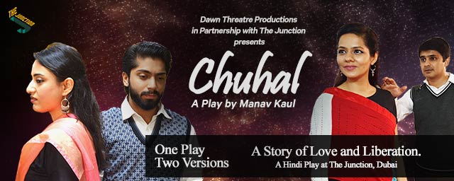 Play: Chuhal at The Junction