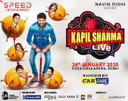 Kapil Sharma at Coca-Cola Arena
