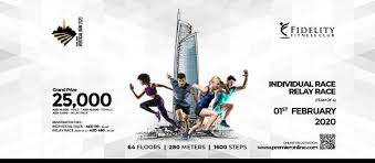 Vertical Run at Almas Tower