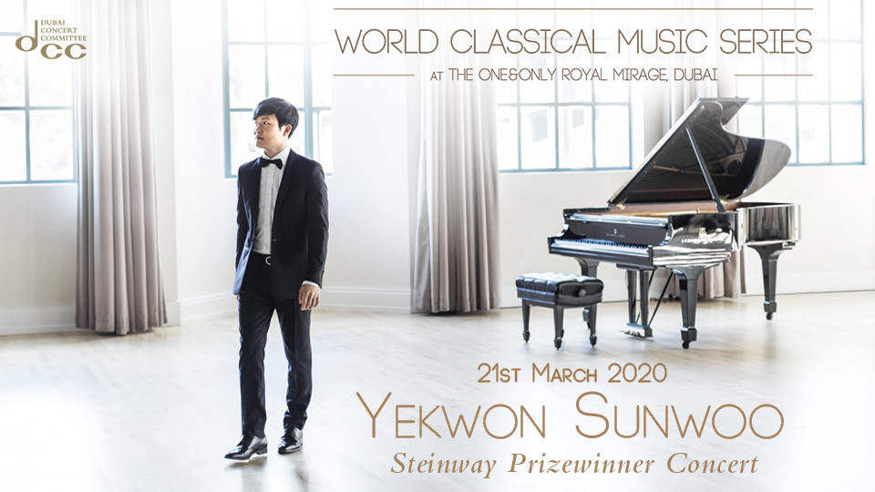 World Classical Music Series: Yekwon Sunwoo