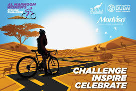 Al Marmoom Women's Cycling Challenge