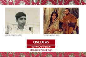 CineTalks with Cinema Akil