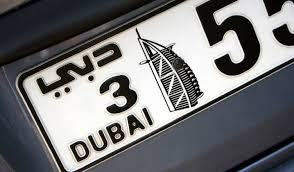 RTA to auction 90 distinguished vehicle number plates