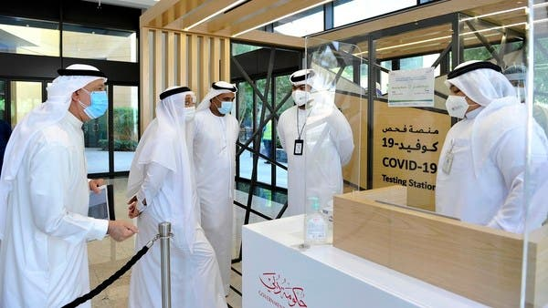 Book an appointment to get a PCR test in Dubai malls