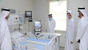 DHA launched a new centre for COVID-19 patients