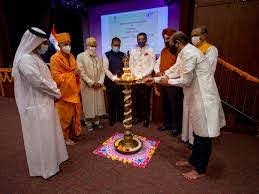 Indian Consulate hosts dignitaries at the Diwali event