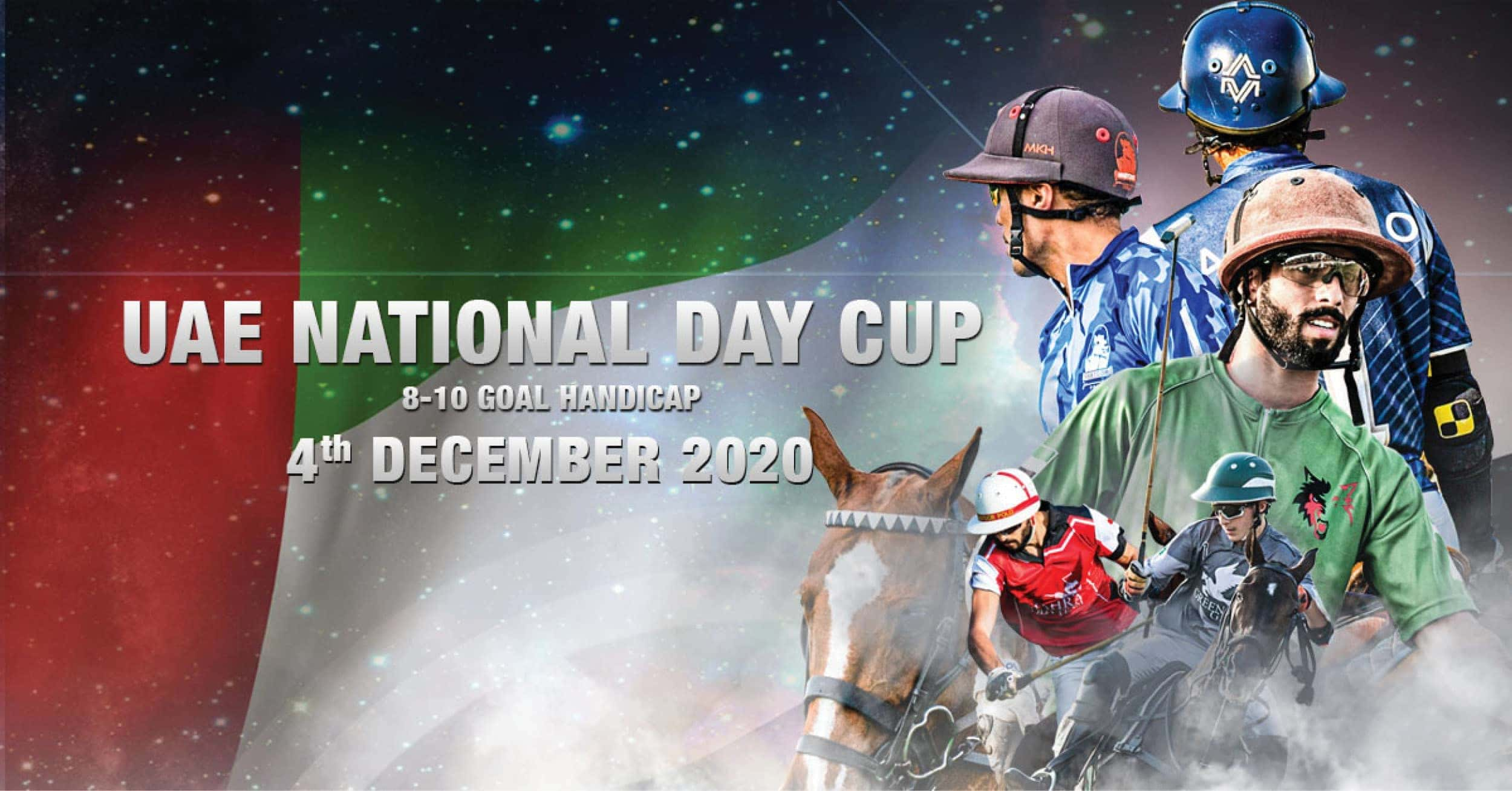UAE National Day Cup 2020