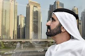New decree on ownership of educational lands in Dubai