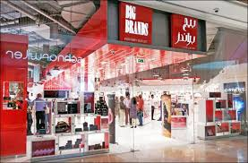 Dubai's Big Brands updates its online operations