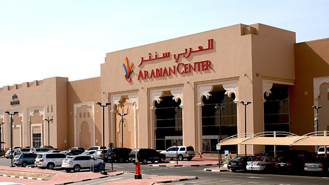 Arabian Center Shopping Center