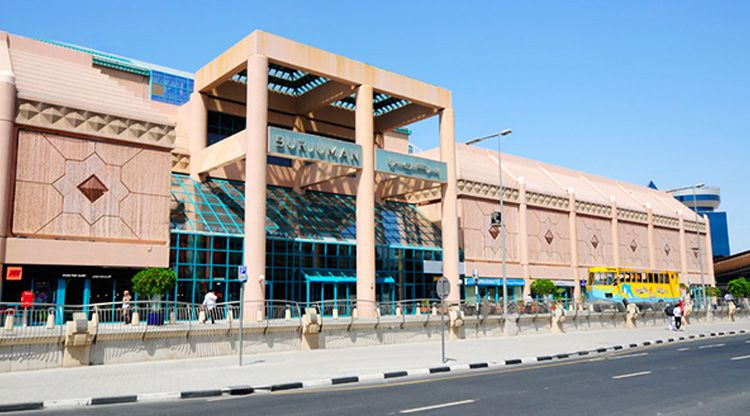 Burjuman Center Dubai