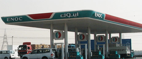 Prices of Gasoline, Petrol and Diesel in Dubai