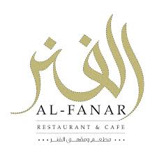 AL FANAR RESTAURANT & CAFE