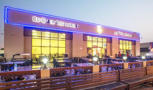 Bu Qtair Dubai Restaurant