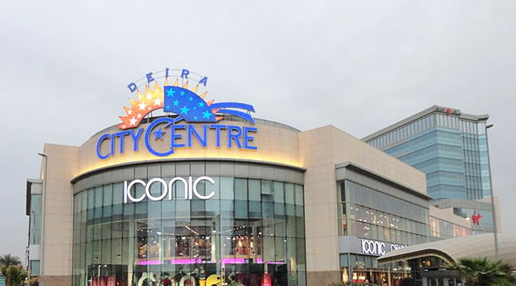 Deira City Center Timings And Contact Details