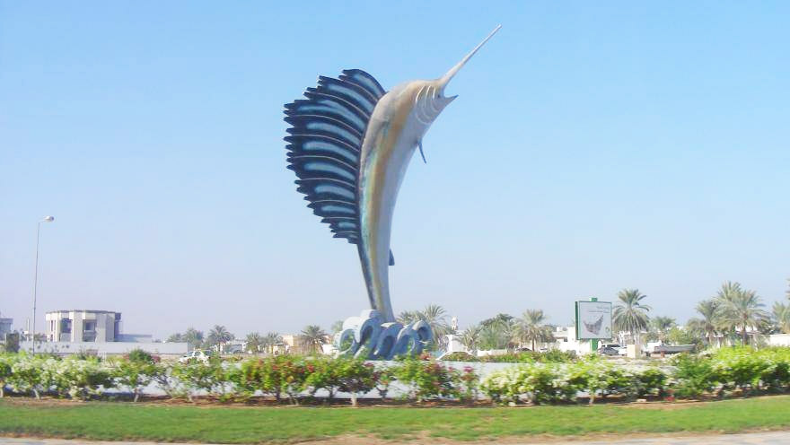 Visit Umm Al Quwain Tourist Attractions and Places to Visit