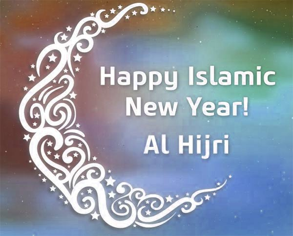 Hijri New Year holiday announced for UAE private sector